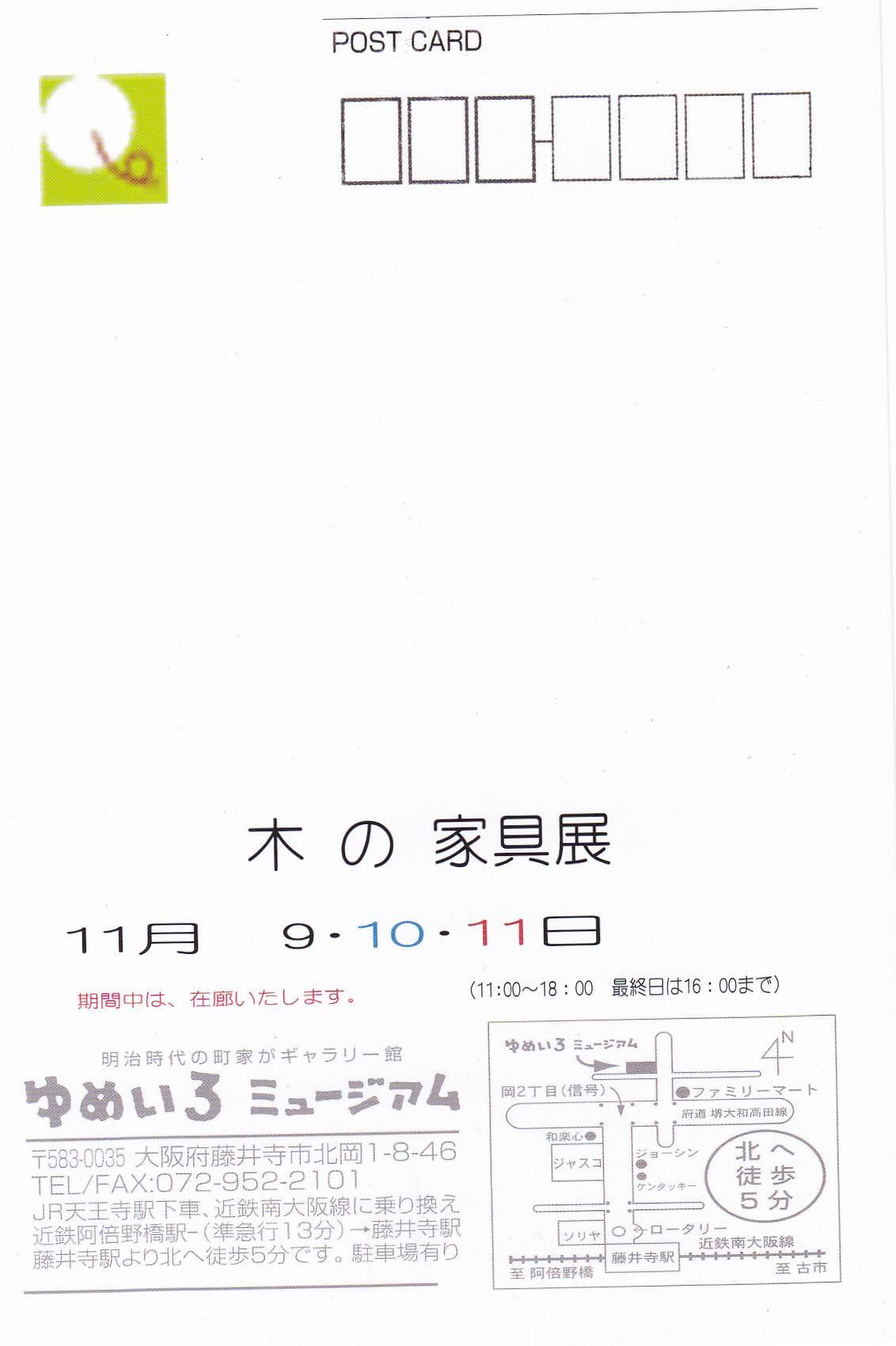 d0241345_2195240.jpg