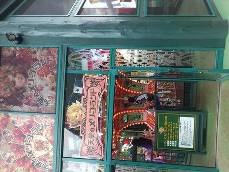 ラッキーピエロ総本山のある七飯町へ_b0106766_15331688.jpg