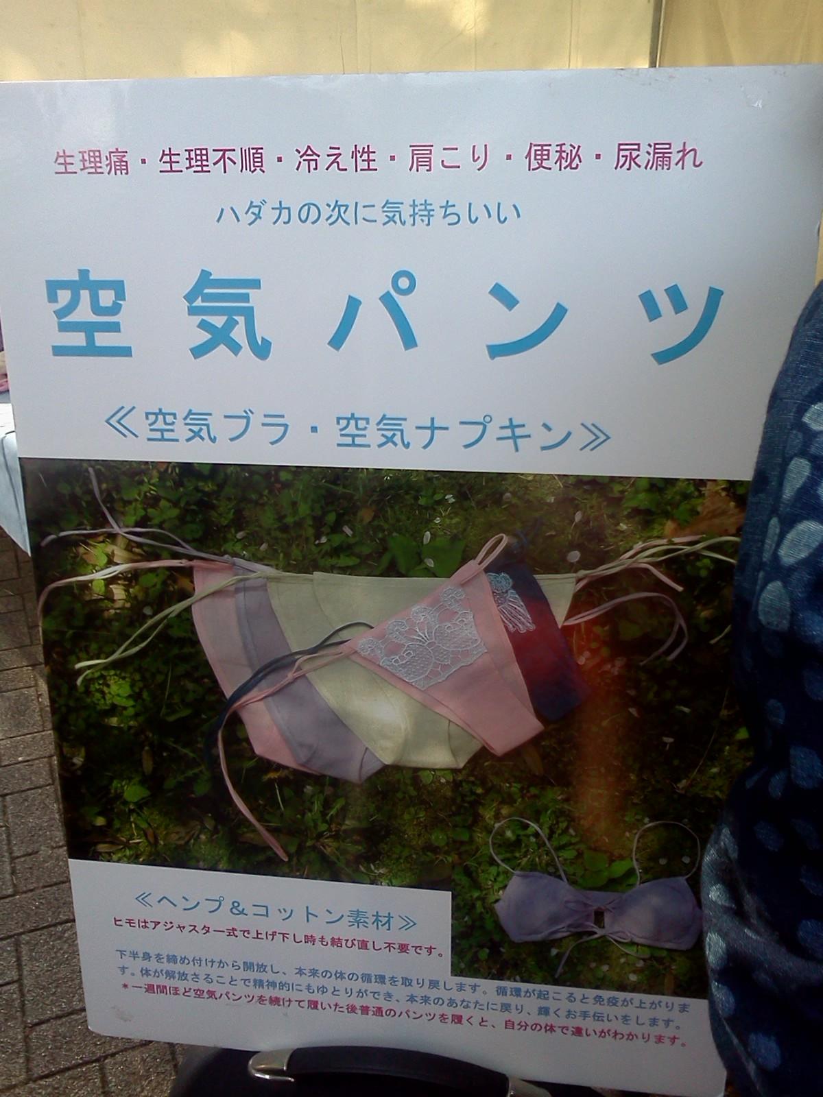 NHKホールなう_b0147666_14552419.jpg