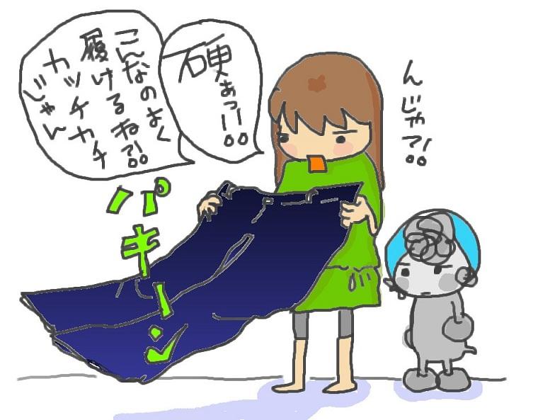 いただきます、いくら親子丼(*^皿^*)& 硬ぁっ!!_f0096569_11161294.jpg