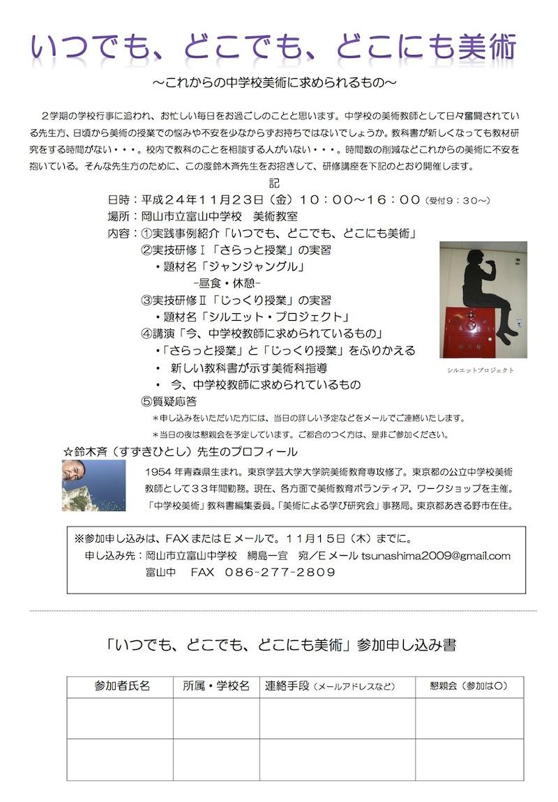 b0068572_20332088.jpg