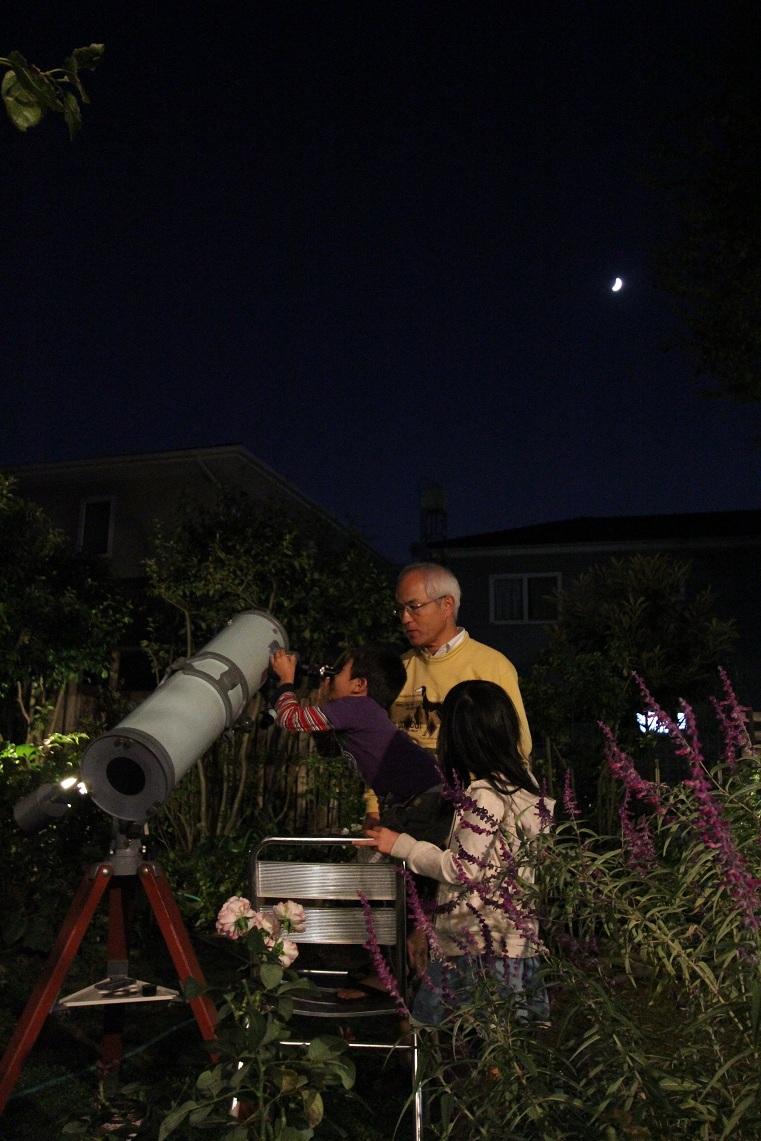 25年ぶりの反射望遠鏡_a0107574_19442572.jpg