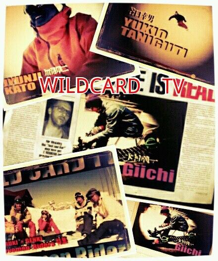 次回10/23(火) 【 WILDCARD TV  】 GIICHI×加藤準二×谷口幸男 特集_b0203378_1556989.jpg