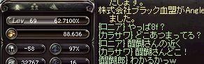 e0175578_2054943.jpg
