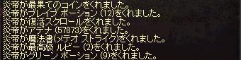 b0083880_9205112.jpg