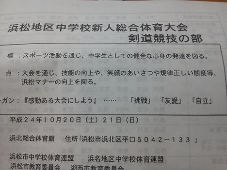 b0124481_18474618.jpg