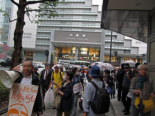 ちょっとまって!橋本さん!! 大阪市内 大抗議行動!!_a0188487_22362494.jpg