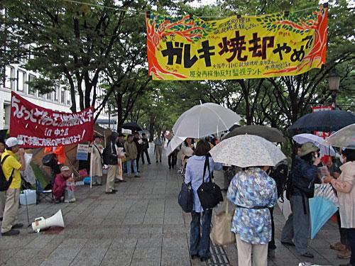 ちょっとまって!橋本さん!! 大阪市内 大抗議行動!!_a0188487_22371031.jpg