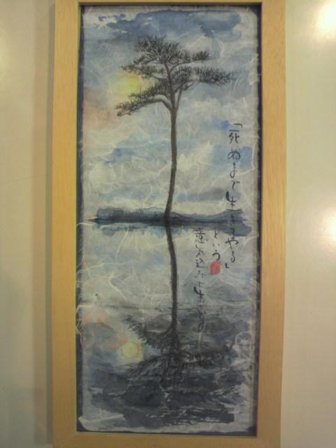 今日の水彩画教室の作品♪_f0237698_19282496.jpg
