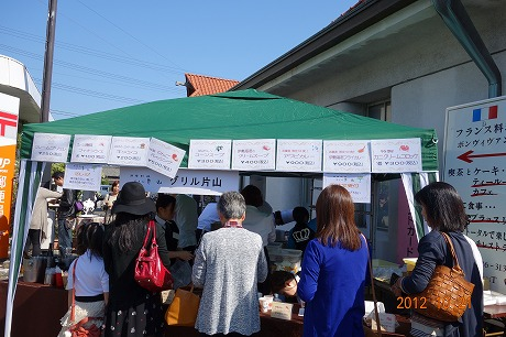 うましくに伊勢シェフクラブ主催 『饗宴(KYOUEN)2012』_a0152501_22454742.jpg