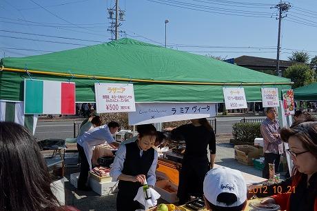 うましくに伊勢シェフクラブ主催 『饗宴(KYOUEN)2012』_a0152501_22464139.jpg