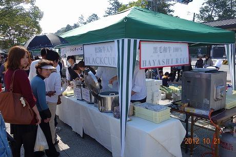 うましくに伊勢シェフクラブ主催 『饗宴(KYOUEN)2012』_a0152501_22465085.jpg