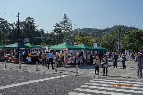 うましくに伊勢シェフクラブ主催 『饗宴(KYOUEN)2012』_a0152501_22485149.jpg