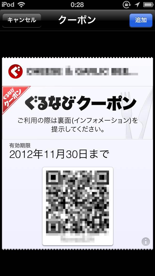 d0265106_035475.jpg