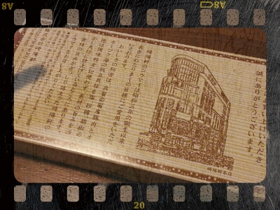 b0118511_194229.jpg