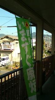 【青空に映える「原発ゼロへいますぐ」の緑の党の旗】_e0094315_10214398.jpg