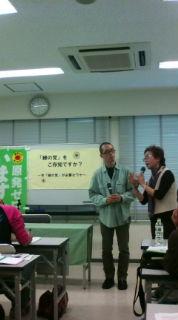 【緑の党・ひろしま結成記念講演会】ありがとうございました!_e0094315_1842266.jpg