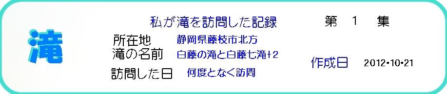 e0284019_9141361.jpg