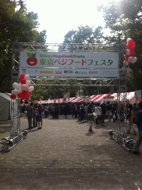 東京ベジフードフェスタへ!!_f0141419_654473.jpg