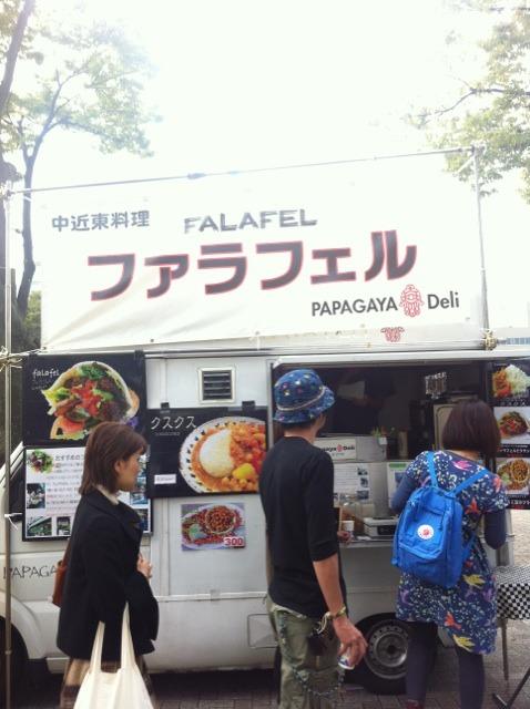 東京ベジフードフェスタへ!!_f0141419_6562058.jpg