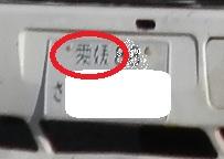 b0226221_127256.jpg
