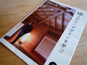 鎌倉へ・・・_f0165030_9245970.jpg