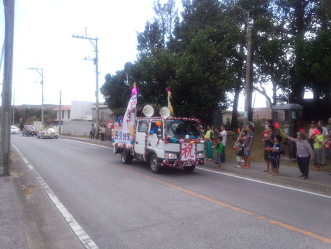 10月21日沖縄はカジマヤ―DAYです_c0070933_200324.jpg