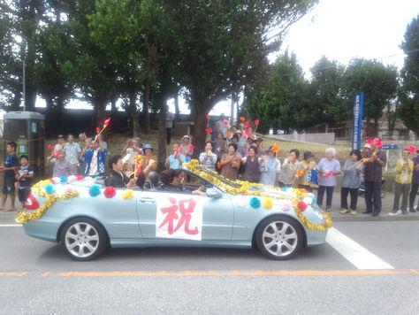 10月21日沖縄はカジマヤ―DAYです_c0070933_200928.jpg