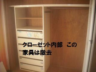 f0031037_2022628.jpg