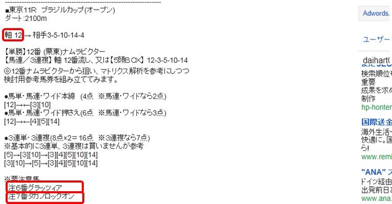 c0214240_17261920.jpg
