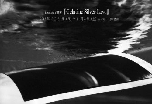 企画展『『Gelatine silverラヴ』本日より開催。_e0158242_10411026.jpg