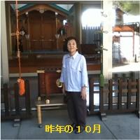 a0084343_17272750.jpg