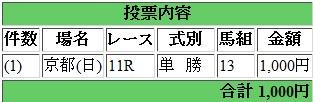 b0147360_827666.jpg