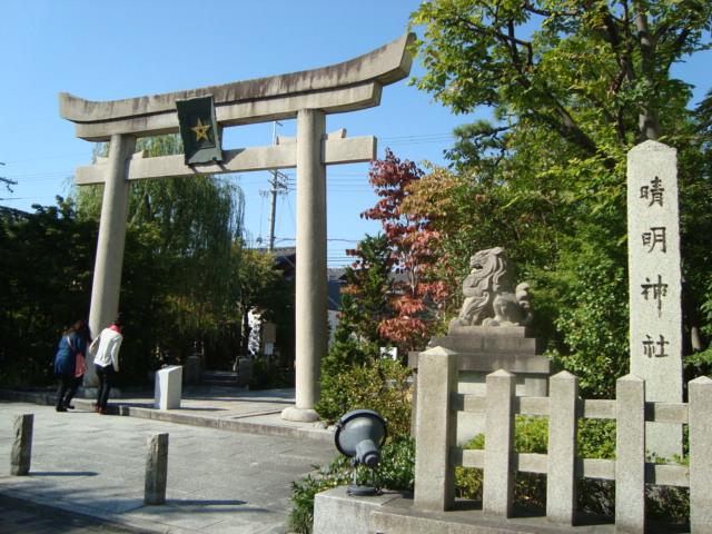 京都・一條戻橋「清明神社」へ行く。_f0232060_1936090.jpg