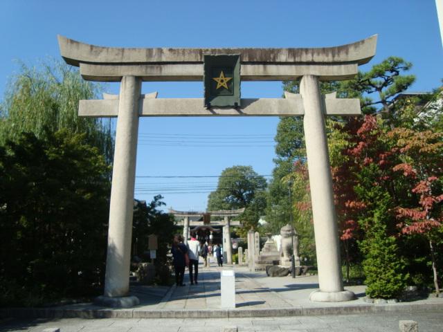 京都・一條戻橋「清明神社」へ行く。_f0232060_19381021.jpg