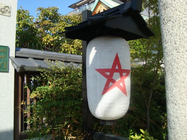 京都・一條戻橋「清明神社」へ行く。_f0232060_19414298.jpg