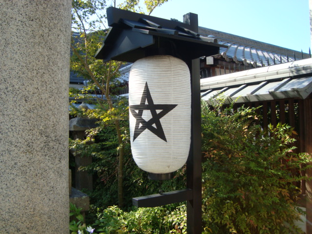 京都・一條戻橋「清明神社」へ行く。_f0232060_19425038.jpg