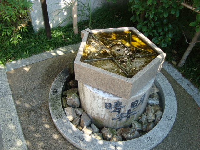 京都・一條戻橋「清明神社」へ行く。_f0232060_19484331.jpg