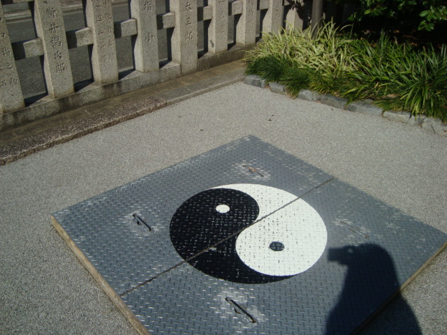 京都・一條戻橋「清明神社」へ行く。_f0232060_19525380.jpg