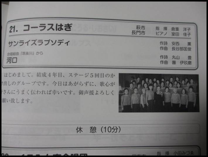 f0113862_19592184.jpg