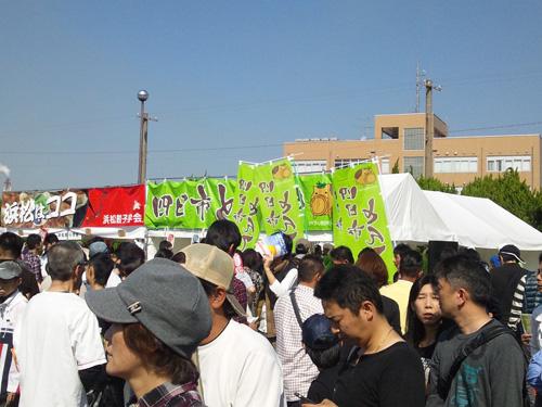 B-1グランプリ in 北九州に行って来ました^^_b0083267_1933266.jpg