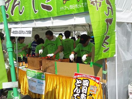 B-1グランプリ in 北九州に行って来ました^^_b0083267_19351616.jpg