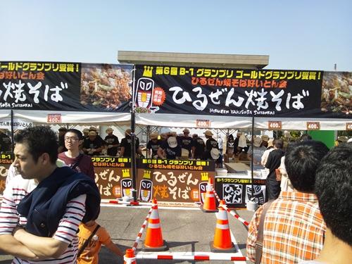 B-1グランプリ in 北九州に行って来ました^^_b0083267_19471563.jpg