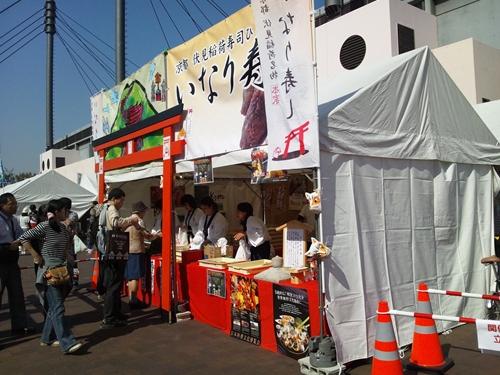 B-1グランプリ in 北九州に行って来ました^^_b0083267_19483396.jpg