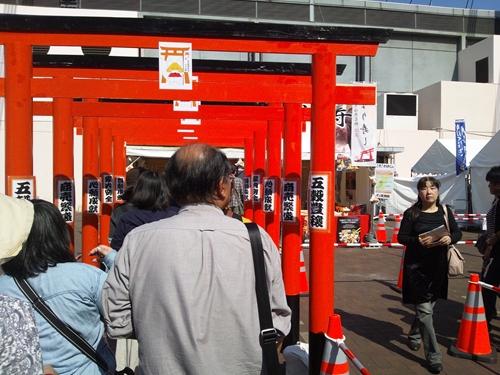 B-1グランプリ in 北九州に行って来ました^^_b0083267_19494220.jpg