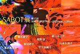 e0045977_20113736.jpg