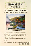 画室1と画室2_e0045977_2012727.jpg