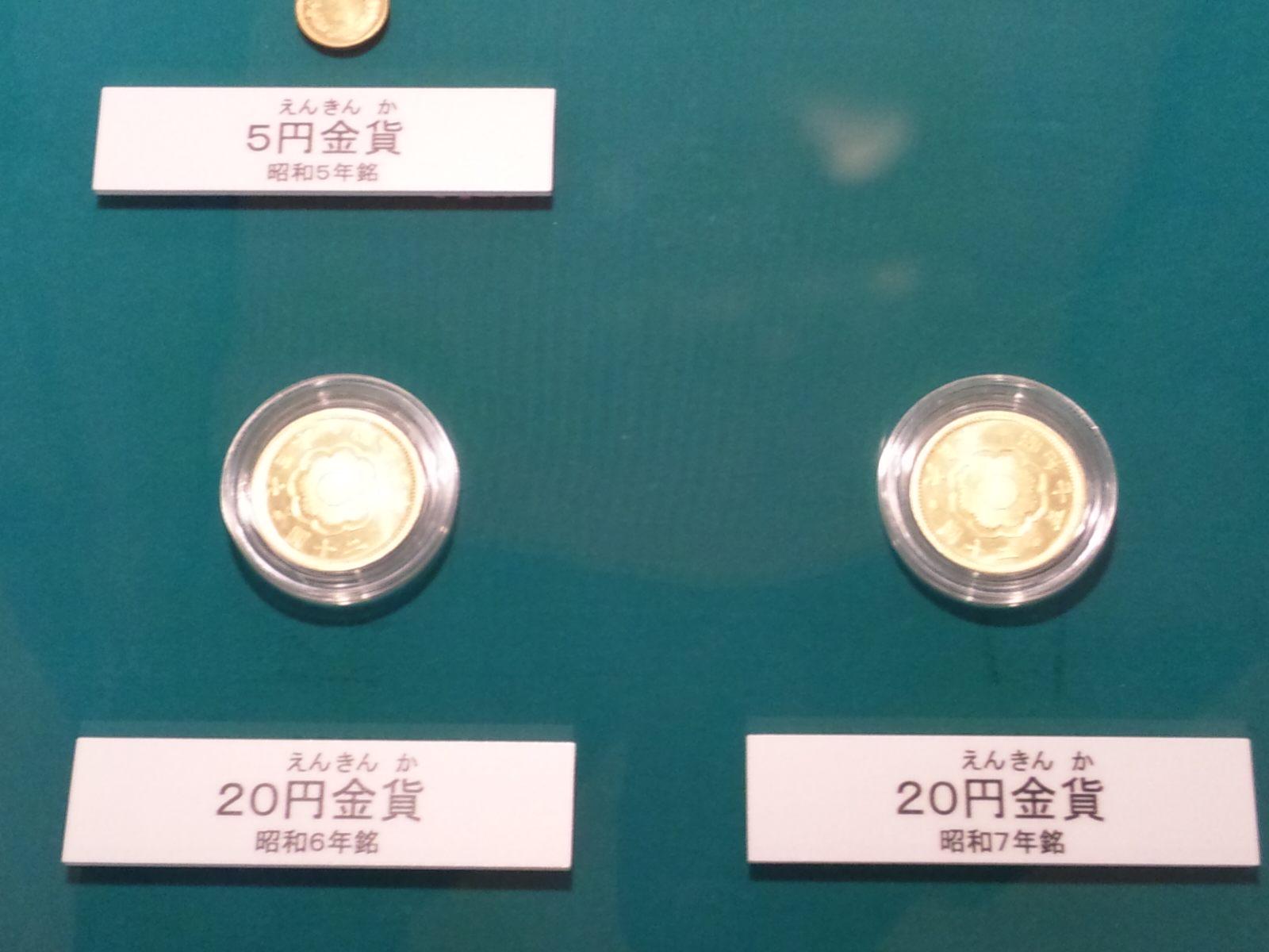 金塊と銀塊、ポスト団塊が触ると_c0027285_234233.jpg