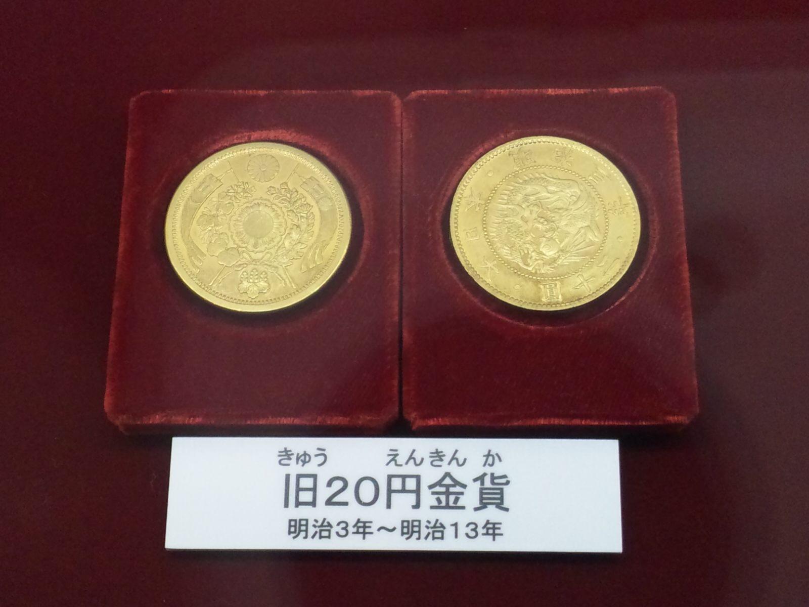 金塊と銀塊、ポスト団塊が触ると_c0027285_24988.jpg