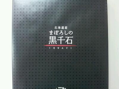 b0280590_1439387.jpg